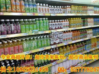 超市商品陈列图片图片