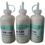 SM-120高温可撕性防焊胶拒焊胶图片