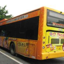 广州公交车广告直销服务
