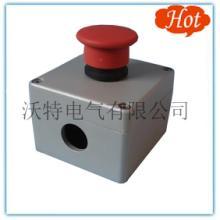 供应压铸铝防水盒信号灯按钮防水铝盒批发