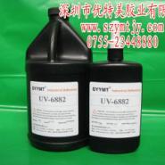 深圳UV胶水图片