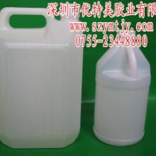 供应5kg塑胶瓶 1kg透明胶瓶 胶水瓶 包装瓶 塑料瓶
