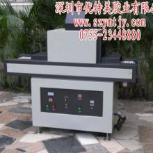 供应UV固化设备 UV光固机 UV机 紫外线光固化设备