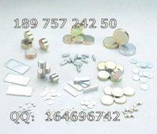供应磁钉磁排磁钢磁性礼品