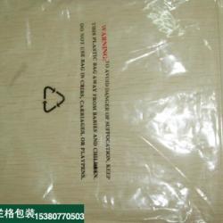 供應南京立體袋