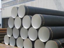 供应定西市16Mn钢管DN800法兰连接图片