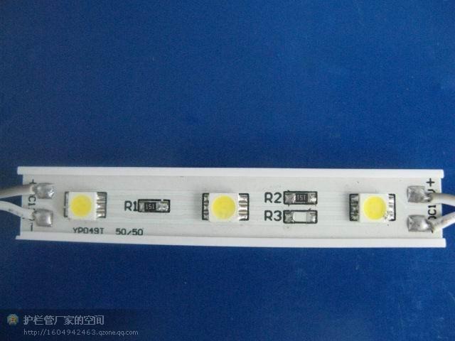 供应5050三灯不防水模组图片