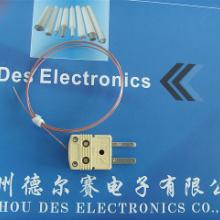 热电偶(thermocouple)
