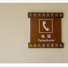 石家庄标识导向系统设计制作公司蓝涂广告公司图片