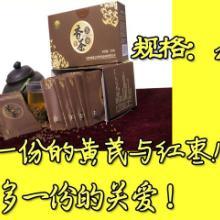 供应绿色无污染有机五谷香茶健康礼品实惠盒装批发