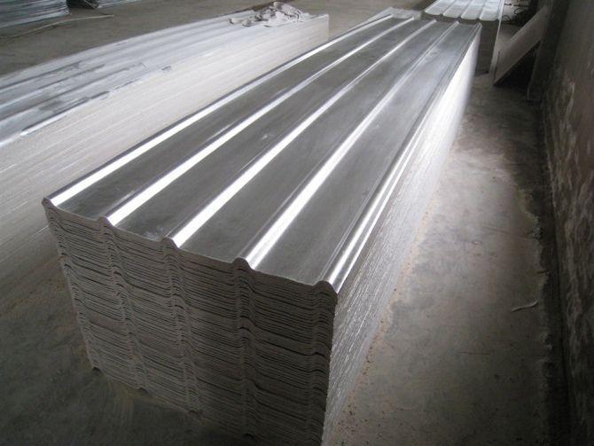 创新建材技术研究中心生产屋顶防火<em>隔热保温</em>、