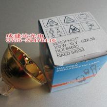 供应欧司朗HLX64635卤素灯杯,光谱治疗仪石英灯杯