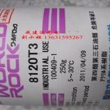 供应原装紫外线UV胶水,协力化学8120T3固化胶,450G包装