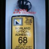 供应uv紫外线固化胶,美国NOA68光固化胶,uv固化胶