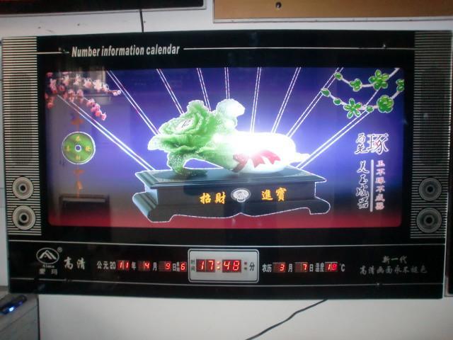 郑州数码瓷像馆]::数码瓷像::毛泽东瓷像价格