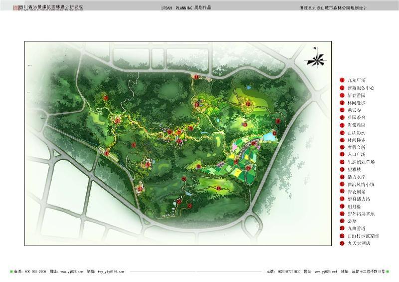 洪雅县/森林公园图片|森林公园样板图|洪雅县九龙山
