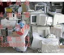 广州电脑收购 广州废旧电脑回收 广州电脑回收 办公耗材回收图片