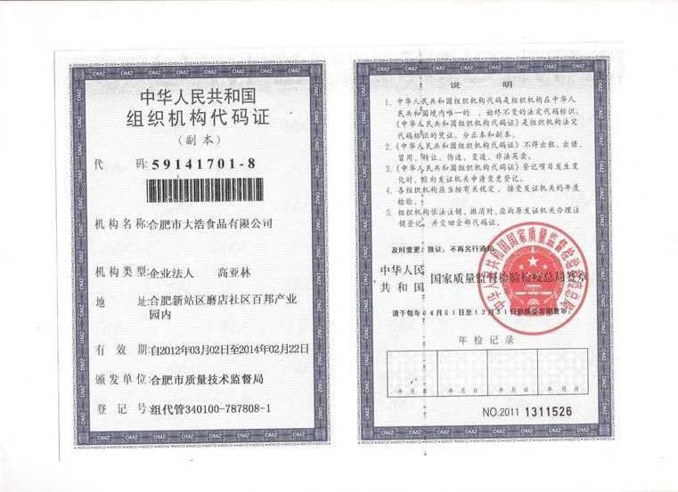 供应云南省西餐加盟商 提供店面选址和装修设计的支持 图 -西餐加盟图高清图片