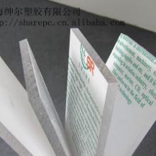 供应上海SR-G11透明PC耐力板 厚度1.5mm-12mm可定做图片