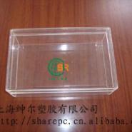 包装材料吸塑专用PC板图片