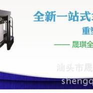 光栅立体印刷光栅片印刷图片