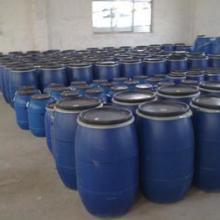 供应二阶反应型防水涂料