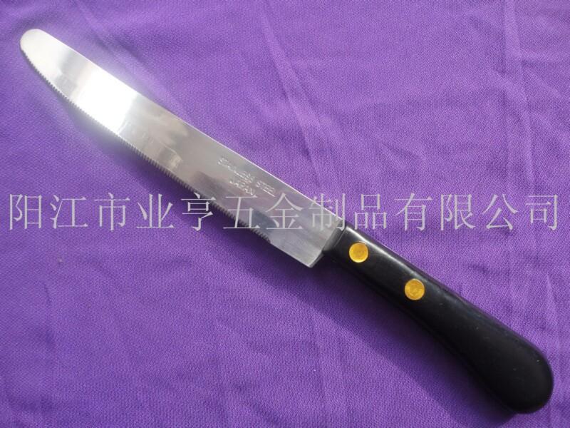 供应西餐刀具