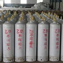 平度氧气/氩气/氮气