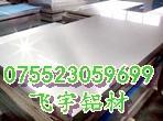 广州B5白铜板图片