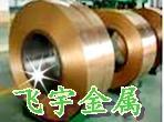供应广州H70黄铜带,进口黄铜带