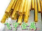 供应湛江C2680黄铜棒,黄铜六角棒