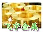深圳黄铜带规格,黄铜带厂家供应