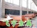 供应铜陵锰青铜板 锰青铜板厂家