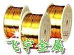 供应广州C2720黄铜线,弹簧专用黄铜线