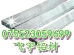 供应广西进口铝排,7005铝排