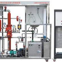 排水设备安装与控制装置
