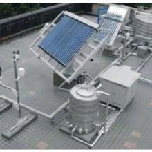 太阳能光热教学实验平台