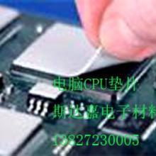 电脑散热矽胶片。电脑散热矽胶片。电脑散热橡胶片。电脑散热矽胶片