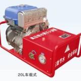 供应20L车载式高压细水雾灭火装置