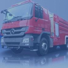 供应消防装备