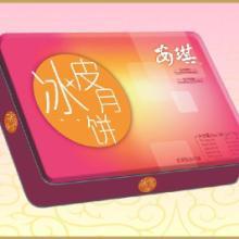 供应东莞月饼生产商/安琪月饼