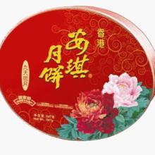 供应深圳安琪月饼生产厂家 安琪月饼报价安琪月饼直销安琪月饼批发批发