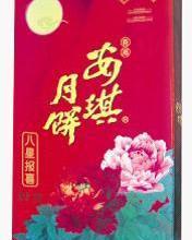 供应广州安琪月饼团购批发直销热线图片