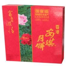 供应安琪月饼批发价 深圳安琪月饼优惠价,安琪月饼