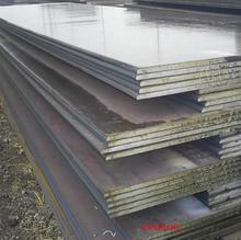 专业供应环保镀锌板/热镀锌板卷 ,镀锌钢带,高强度镀锌板