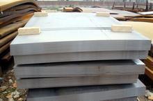 热轧板厂家报价热轧板价格热轧板批发批发