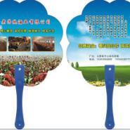 西安广告扇广告设计广告扇订做广告图片