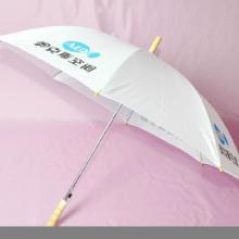 供应西安广告伞订做西安雨伞订做029-68988722批发