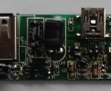 移动电源方案 太阳充电器控制板 移动电源控制板