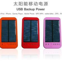 供应太阳能充电器 移动充电器 充电器